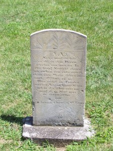 Johann Georg Schumm, Zion Lutheran Cemetery, Schumm, Van Wert County, Ohio. (2011 photo by Karen)