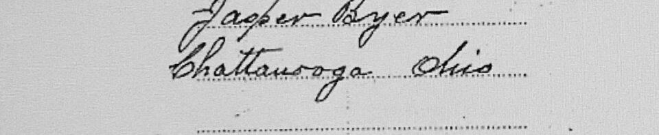 Jasper Byer affidavit, Elizabeth Trisel widow's pension application, 1896.